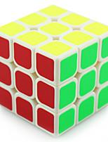 Relievers Stress / Cubes Magiques / Puzzle Toy IQ Cube Yongjun Trois couches Vitesse / Niveau professionnel Cube de vitesse lisseMagic