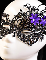 Black / White Lace Mask for Party with Purple Flower Decoration