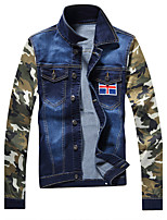 Autumn/man/long/denim/jacket/coat/new/fashion  SLS-NZ-JK31823