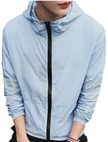 DMI™ Men's Hoodie Solid Casual Jacket(More Colors)