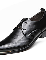 2016 New Men's Shoes /Party & Casual  / Wedding & Casual /Business Shoes