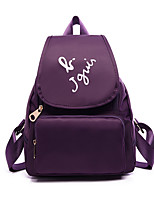 Women Nylon Sports / Casual / Outdoor / Shopping Backpack
