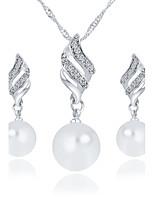 pendientes de diamantes de imitación collar de perlas de imitación de caracol conjunto ccrew estilo simple de la joyería de la dama de