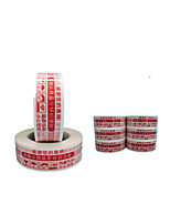 4.5*2.5mm Red Warning Tape Sealing Tape