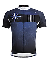 PaladinSport Men 's Short Sleeve Cycling Jersey DX637 The World Wection