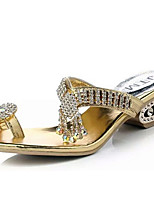 Women's Sandals Summer Open Toe PU Casual Wedge Heel Others Silver / Gold
