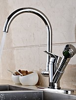Contemporary Pull-out/Pull-down Centerset Pullout Spray Kitchen faucet