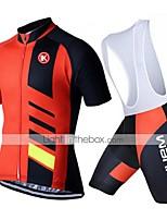 KEIYUEM® Summer Cycling Jersey Short Sleeves + BIB Shorts Ropa Ciclismo Cycling Clothing Suits #K105