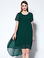 Boutique S Women's Going out Sophisticated Loose Dress,Solid Round Neck Asymmetrical Short Sleeve