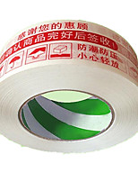 Red Warning Language Adhesive Tape, Sealing Tape Sealing Packing Tape Paper, 4.5 Wide And 2.5 (Red)