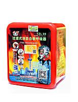 certificación 3c escape de fuego humo máscara de la máscara de respiración autónomo antivirus aparatos