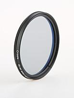 orsda® mc-cpl 52mm / 55mm super slim waterdicht gecoat (16 layer) FMC cpl filter