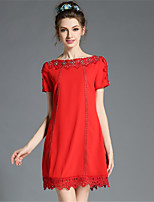 Women's Elegant Fashion Boat Neck Bead Hollow Lace Plus Size Party/Casual Dress