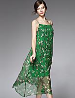 AFOLD® Women's Strap Sleeveless Midi Dress-5526