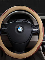 Four Seasons General Leather Steering Wheel Set Of Fine Stitching Bmw To Set