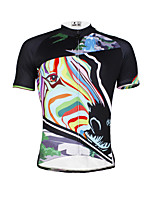 PaladinSport Men 's Short Sleeve Cycling Jersey DX633 Color The Zebra 100% Polyester