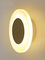 Modern LED Wall Sconces Living Room / Bedroom Dining Room Kids Room