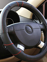Leather Embroidery Car Steering Wheel Covers Automobile And Motorcycle Supplies The Set Of Interior