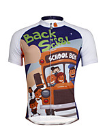 PaladinSport Men 's Short Sleeve Cycling Jersey DX635 School Childishness 100% Polyester