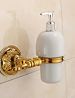 Soap Dispenser / Polished Brass / Wall Mounted /21*15*12 /Brass /Antique /21 15 0.819