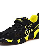 Para Niño-Tacón Plano-Confort-Zapatillas de deporte-Casual-Tul-Azul / Amarillo / Azul Real