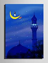 E-HOME® Stretched LED Canvas Print Art Tower Under The Moon LED Flashing Optical Fiber Print One Pcs