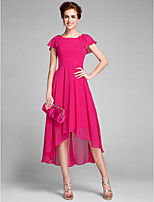 Sheath / Column Mother of the Bride Dress Asymmetrical Short Sleeve Chiffon with Ruffles