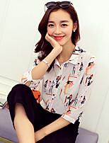 Wake Up® Women's Shirt Collar 3/4 Length Sleeve Shirt & Blouse White-CS16087