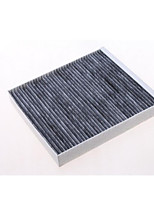 The Air Filter Is Suitable For The Cruze, Mai Rui Bao,Hideo,Regal,Lacrosse,Angkola,Roewe 950