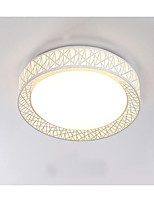 The New Bird'S Nest Circular Bedroom Led Dome Light Sitting Room Study Restaurant Contemporary And Contracted