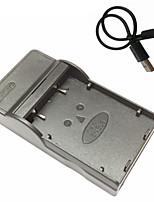 EL5 Micro USB Mobile Camera Battery Charger for Nikon COOLPIX P4 P80 P90 P100 P500 P510 P520