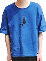 Tee-Shirt Pour des hommes A Motifs Décontracté Manches Courtes Coton Noir / Bleu / Vert / Blanc / Beige