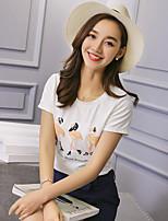 Wake Up® Women's Round Neck Short Sleeve T Shirt White / Gray-T16167