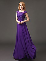 Floor-length Chiffon Bridesmaid Dress A-line Scoop