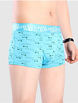 New Fashion Men's Cotton Underwear Health 4 Colour