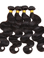 4 Bundles Of Hair Body Wave Weave Malaysian Remy Human Hair 8