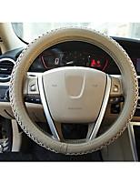Car Steering Wheel Cover, The Summer Ice Skid Steering Wheel Cover, Applied To The Steering Wheel Diameter 38cm