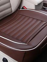 新款汽车坐垫三件套无靠背全包养生座垫小方垫单张夏垫车垫套批发