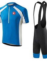 KEIYUEM®Others Summer Cycling Jersey Short Sleeves + BIB Shorts Ropa Ciclismo Cycling Clothing Suits #65