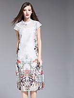 BOMOVO® Women's Stand Short Sleeve Midi Dress-B16XQI4