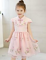 Girl's Cotton Summer Stand Collar Flower Embroider Yarn Princess Dress