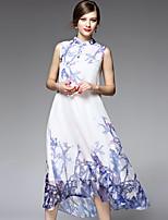 AFOLD® Women's Stand Sleeveless Midi Dress-5546