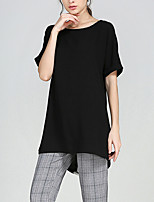Women's Patchwork Black Blouse,Round Neck Short Sleeve
