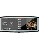 8 Inch Rearview Mirror Vehicle Traveling Data Recorder Hd Navigation Electronic Dog All-In-One Lens