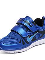 Per bambino-Sneakers-Casual-Ballerine-Piatto-Tulle-Nero / Blu