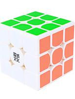 Cubes Magiques IQ Cube Yongjun Trois couches Vitesse Cube de vitesse lisse Magic Cube Puzzle Noir / Blanc ABS