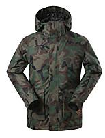 Gsou snow dark camouflage ski jackets/ snowboard/double snowboard jackets /men male thermal wearable ski-wear