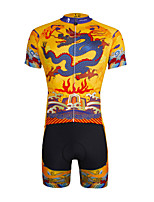 Cycyling PaladinSport Men Shirt + Shorts Suit DT634 Dragon Robe