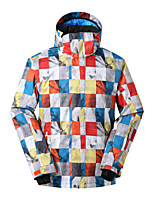 Gsou snow colourful camouflage red white bright colored ski jackets /men brands waterproof breathable windproof ski-wear