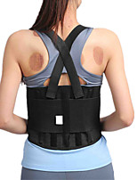 Working Protection Belt For Lower Back Pain Long Term Excessive Use Of Lumbar TJ-B008